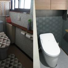 松山市:使い勝手がよいトイレにリフォーム